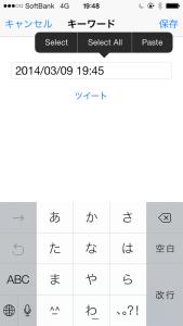 IMG_0253
