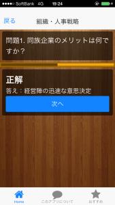 IMG_1048
