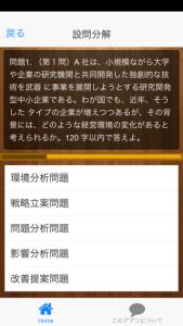 IMG_1084
