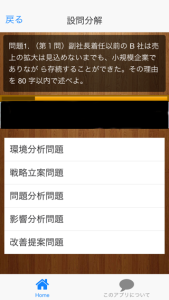IMG_1143-1