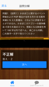 IMG_1145