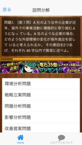 IMG_1167-1