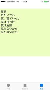 IMG_1288