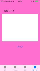 IMG_1411