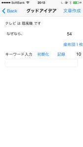 hassou11
