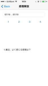 kanjyou6