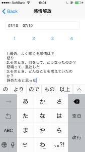 kanjyou7
