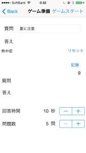 karuta6