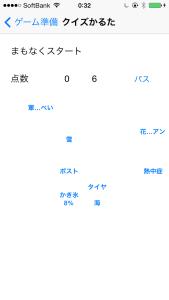 karuta7