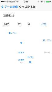 karuta8