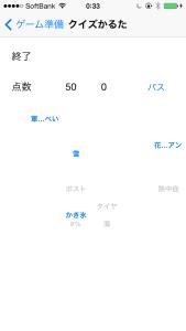 karuta9