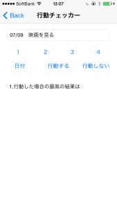koudou4