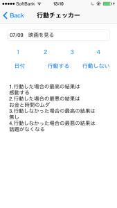 koudou5