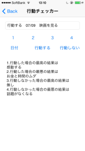koudou6