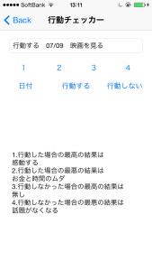 koudou8