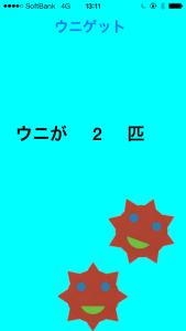 nemu2-2