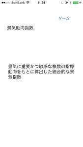 sihyou1
