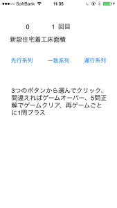 sihyou5