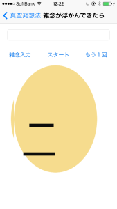 sinkuu3