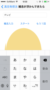 sinkuu4